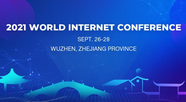 World Internet Conference, dal 26 al 28 settembre a Wuzhen: nella provincia dello Zhejiang, nella Cina orientale
