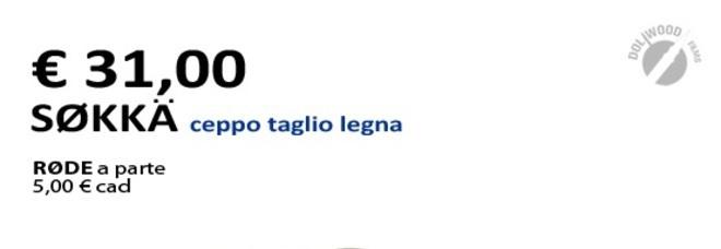 S kk brik la e cajg il catalogo ikea in salsa veneta - Ikea padova catalogo ...